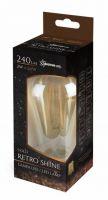 GOLD Retro Shine LED Leuchtmittel Klassik - 2W - 240 Lumen - Warmweiss- Ra >80